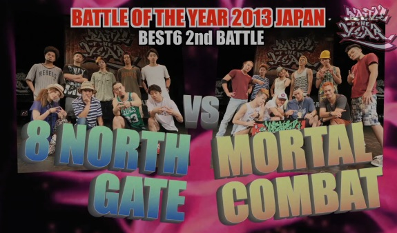 BATTLE OF THE YEAR 2013 JAPAN - 8 NORTH GATE vs MORTAL COMBAT_0827