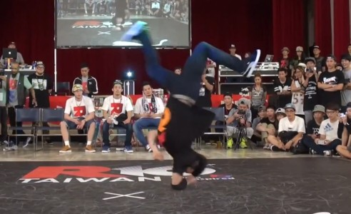 Bboy The End 2014 - POWERMOVE