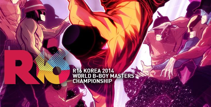 R16 KOREA World Finals 2014